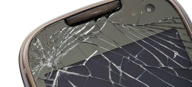 tabt telefon forsikring